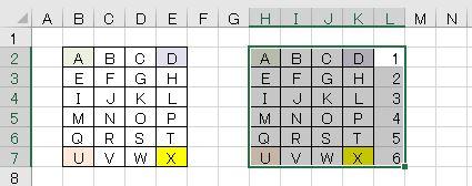f:id:waenavi:20200112104104j:plain