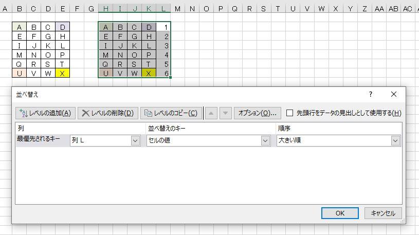 f:id:waenavi:20200112104300j:plain