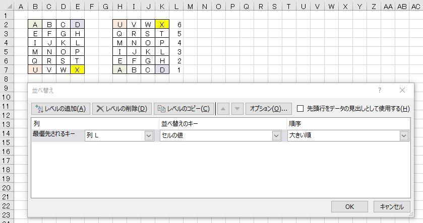 f:id:waenavi:20200112104451j:plain