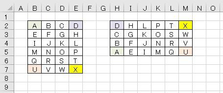 f:id:waenavi:20200112110122j:plain