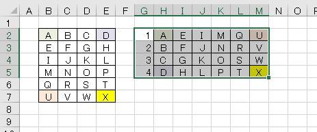 f:id:waenavi:20200112110444j:plain