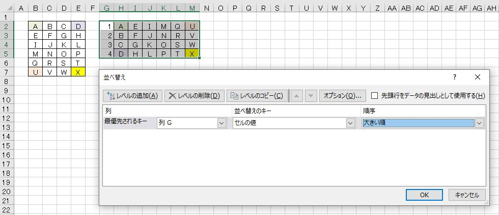 f:id:waenavi:20200112110604j:plain