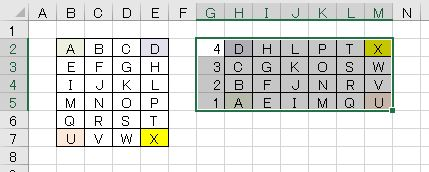 f:id:waenavi:20200112110607j:plain
