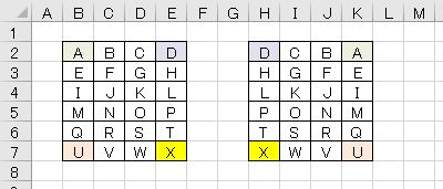 f:id:waenavi:20200112110935j:plain