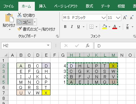 f:id:waenavi:20200112133437j:plain