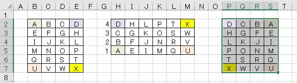 f:id:waenavi:20200112133610j:plain
