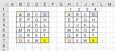f:id:waenavi:20200112135700j:plain