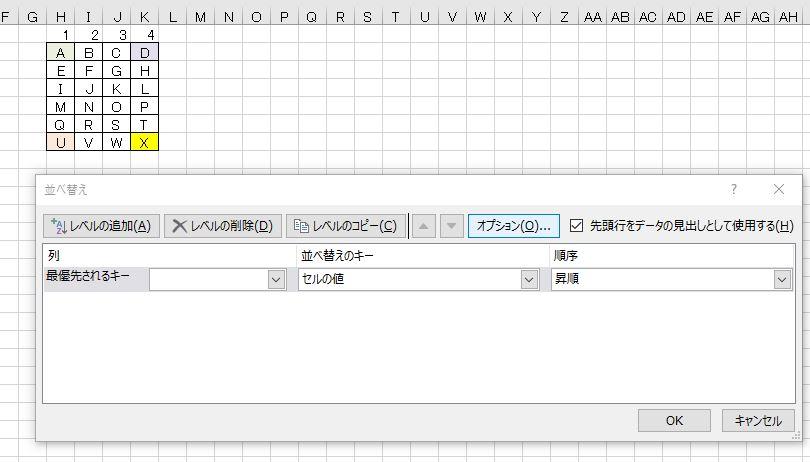 f:id:waenavi:20200112140417j:plain