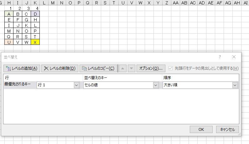 f:id:waenavi:20200112140733j:plain