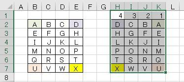 f:id:waenavi:20200112140736j:plain