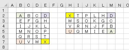 f:id:waenavi:20200112141312j:plain