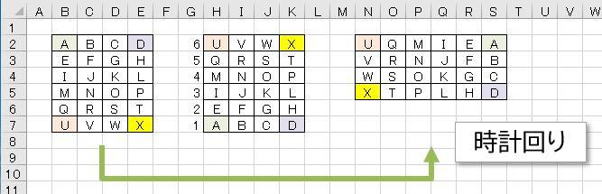 f:id:waenavi:20200112142400j:plain