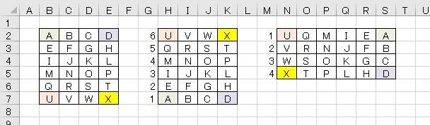f:id:waenavi:20200112142428j:plain