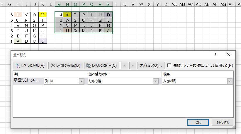 f:id:waenavi:20200112142729j:plain