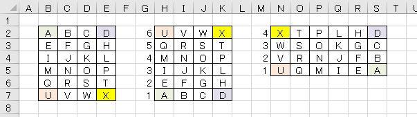 f:id:waenavi:20200112142802j:plain