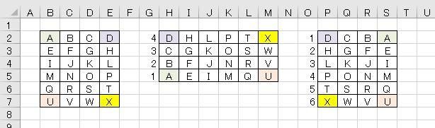 f:id:waenavi:20200112143906j:plain