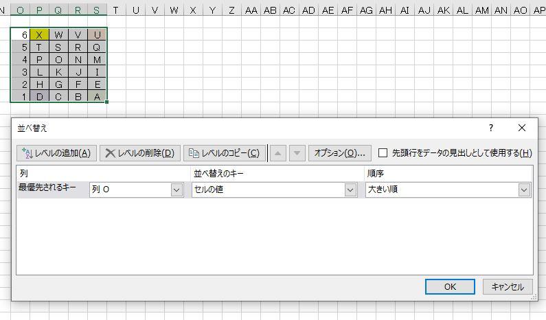 f:id:waenavi:20200112143940j:plain