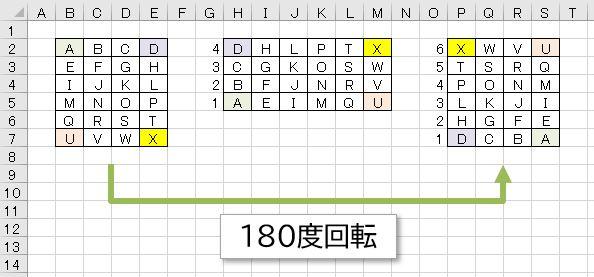 f:id:waenavi:20200112144057j:plain