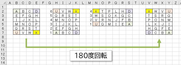 f:id:waenavi:20200112145422j:plain
