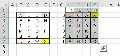 f:id:waenavi:20200112145627j:plain