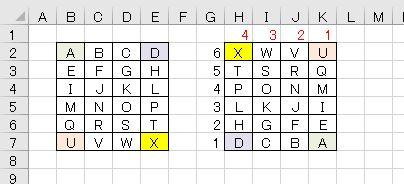 f:id:waenavi:20200112145733j:plain