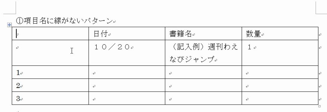 f:id:waenavi:20200115092016j:plain
