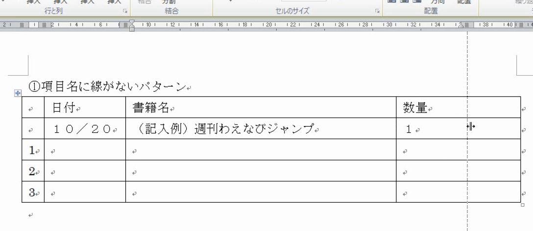 f:id:waenavi:20200115092019j:plain