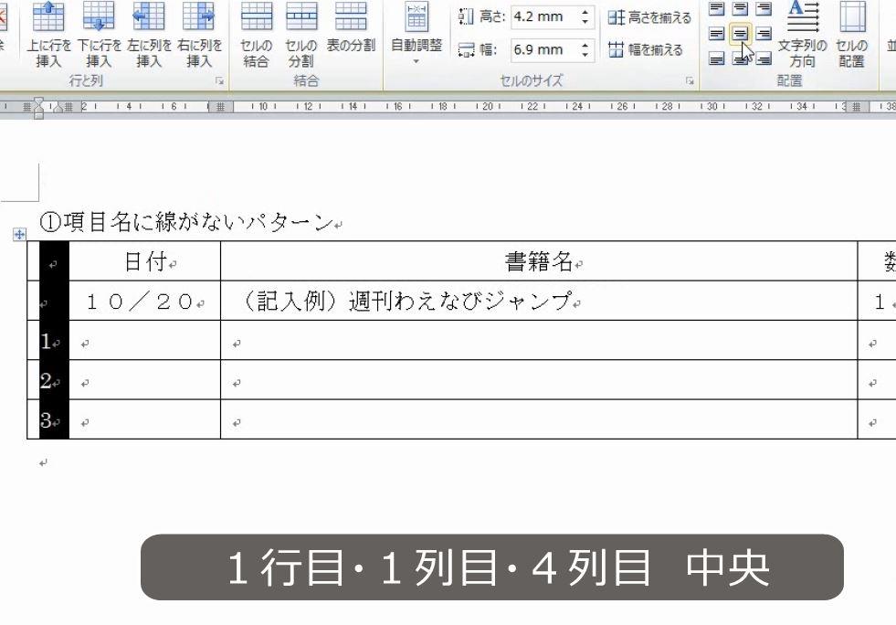 f:id:waenavi:20200115092022j:plain