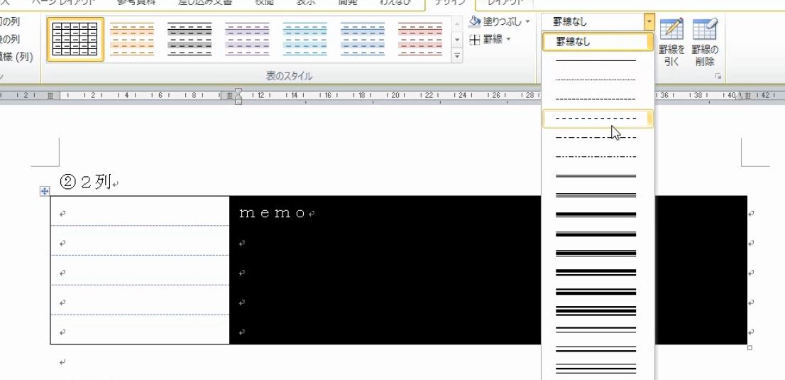 f:id:waenavi:20200115095904j:plain