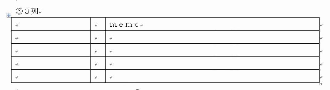 f:id:waenavi:20200115095917j:plain