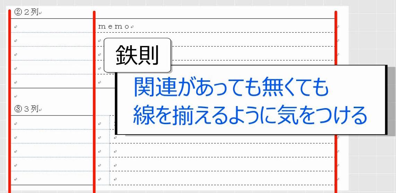 f:id:waenavi:20200115095936j:plain