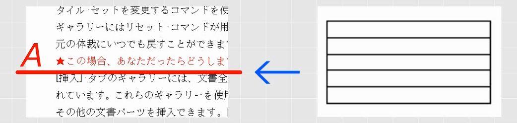 f:id:waenavi:20200115101700j:plain