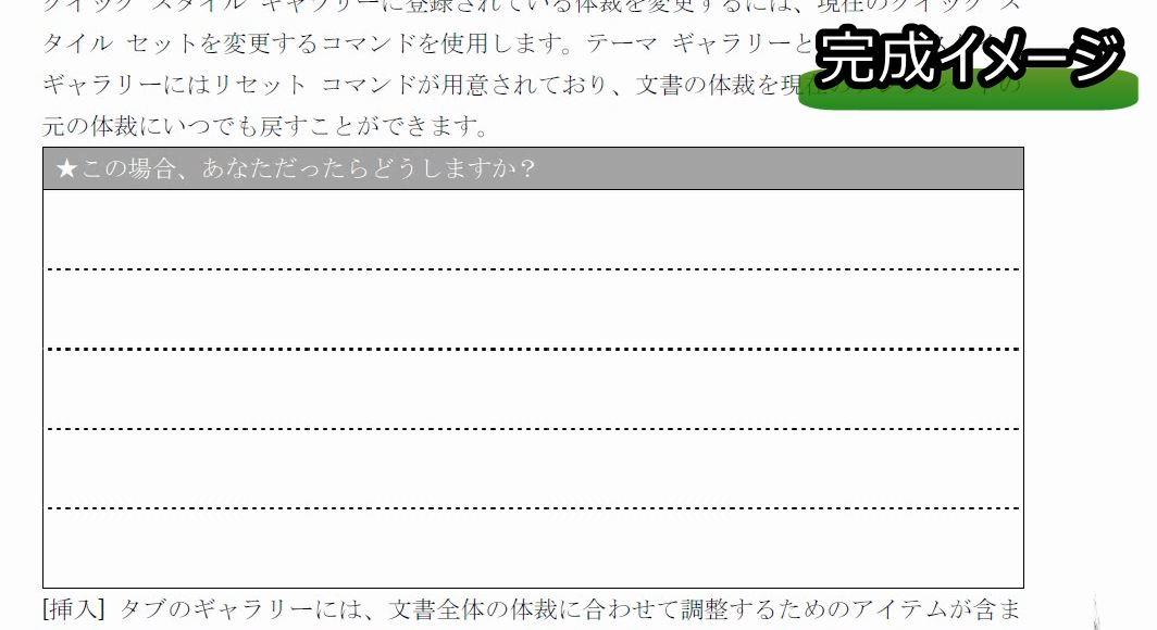 f:id:waenavi:20200115101915j:plain