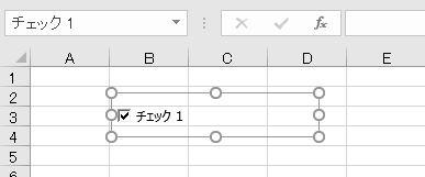 f:id:waenavi:20200115122404j:plain