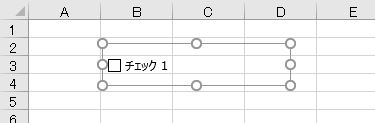 f:id:waenavi:20200115123030j:plain