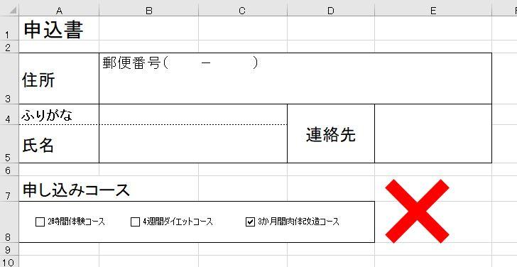 f:id:waenavi:20200115123632j:plain