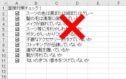 f:id:waenavi:20200115123739j:plain