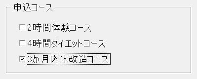 f:id:waenavi:20200115124726j:plain