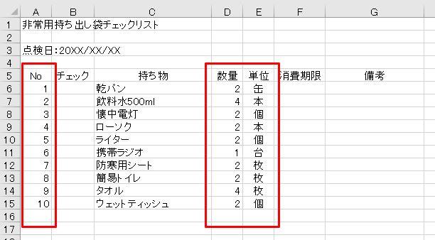 f:id:waenavi:20200115134951j:plain