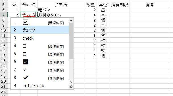 f:id:waenavi:20200115135842j:plain