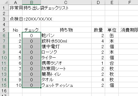 f:id:waenavi:20200115140003j:plain