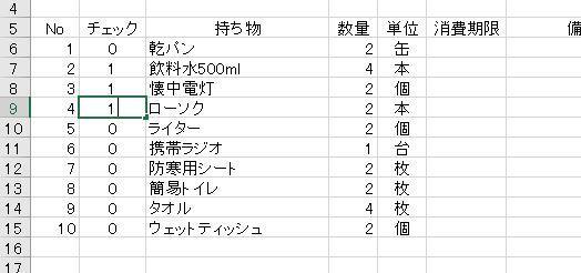 f:id:waenavi:20200115140121j:plain