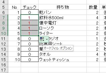 f:id:waenavi:20200115140453j:plain