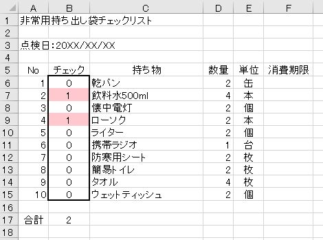 f:id:waenavi:20200115141110j:plain