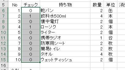 f:id:waenavi:20200115141151j:plain