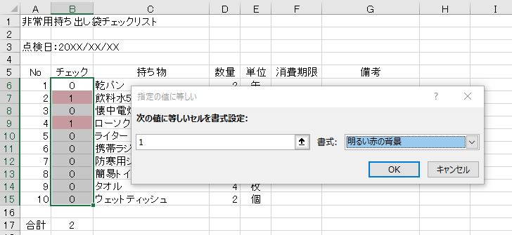 f:id:waenavi:20200115141304j:plain