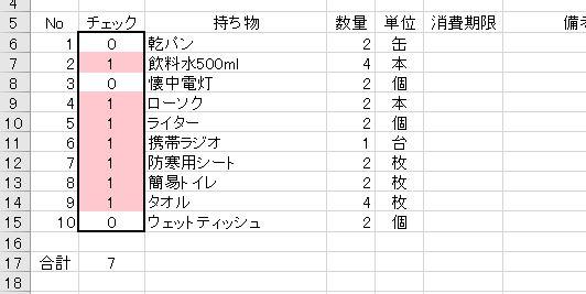 f:id:waenavi:20200115141433j:plain