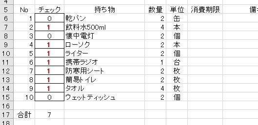 f:id:waenavi:20200115141659j:plain