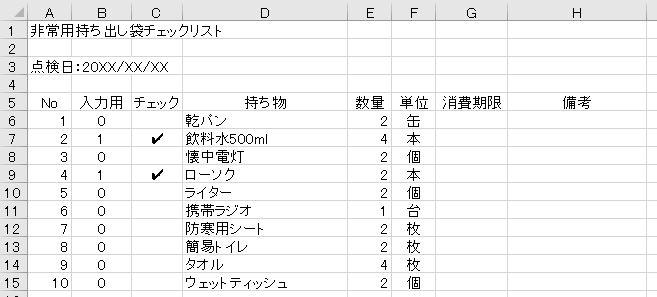 f:id:waenavi:20200115141743j:plain