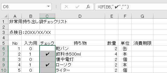 f:id:waenavi:20200115141840j:plain